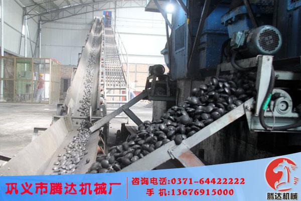 洁净型煤生产线